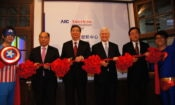 American Innovation Center Opens in Taipei (Photo: AIT Images)