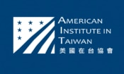 American Institute in Taiwan Logo