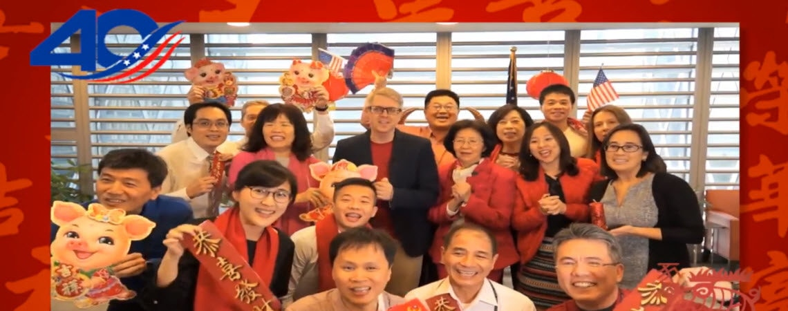 AIT Kaohsiung: 2019 Lunar New Year Video