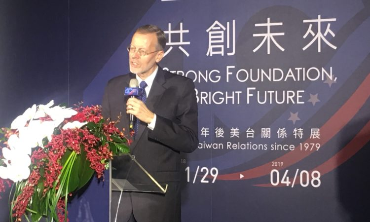 Remarks by AIT Director Brent Christensen at AIT@40 Exhibition Opening in Kaohsiung Remarks by AIT Director Brent Christensen at AIT@40 Exhibition Opening in Kaohsiung