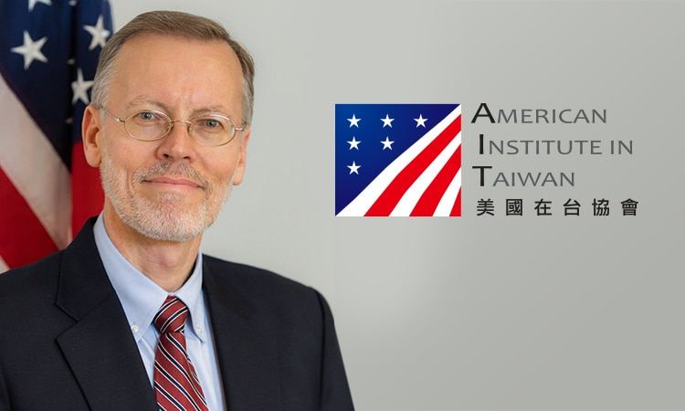William Brent Christensen Announced as Director of the Taipei Office of the American Institute in Taiwan (June 27, 2018)