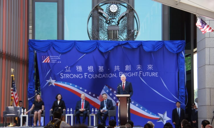 Remarks by Chairman James Moriarty at the Dedication Ceremony of AIT's New Office Complex