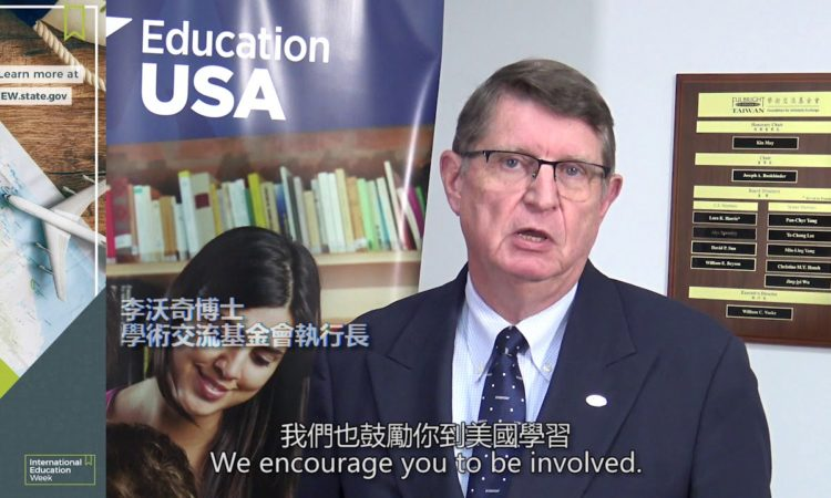 Fulbright Executive Director Dr. William Vocke Celebrates 2017 International Education Week [Video]